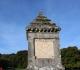 Sommet du Mont Beuvray